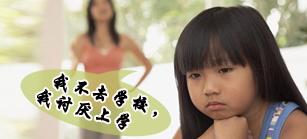 当孩子遭遇性侵犯时的十大迹象