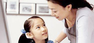 父母教育孩子该如何避免性侵害