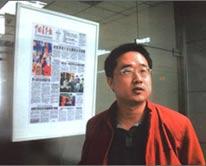 刘万永:我所知的山西疫苗腐败案真相
