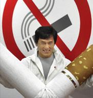 细数戒烟的好处